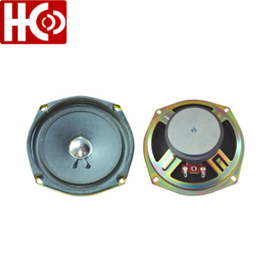 4.5 inch 120mm 8 ohm 10 watt speaker unit