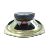 120mm 4 ohm 15 watt car loud speaker