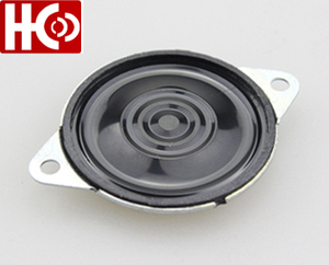 36mm mylar cone speaker with mounting hole