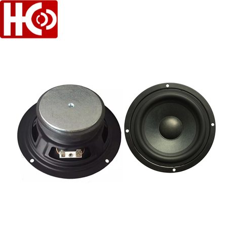 5.3 inch 8ohm 50 watt multimedia speaker