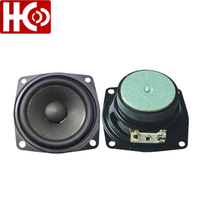 66mm 4ohm 10w multimedia loudspeaker