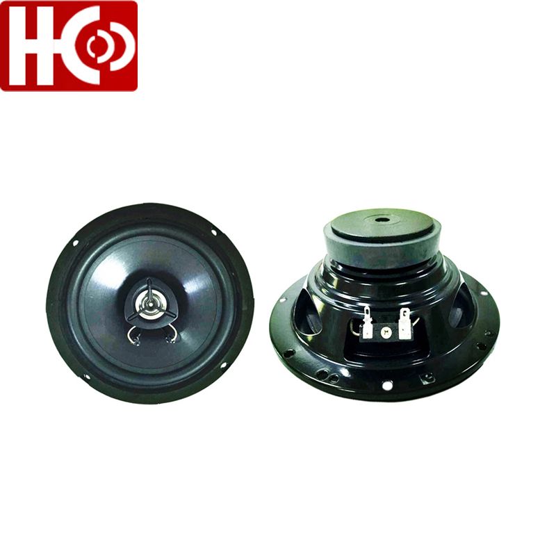 6.5 inch multimedia car speaker