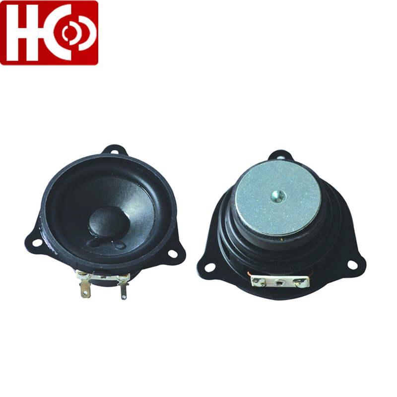 10w 8 ohm 2.5 inch multimedia speaker