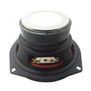 5.3 inch 20w 4ohm car audio speaker
