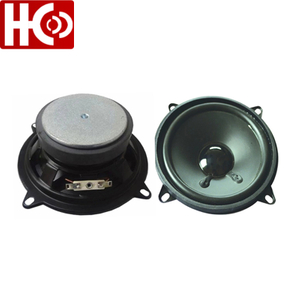 5 inch 8 ohm 10 watt full range speaker