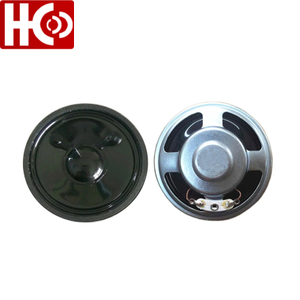 57mm mid range 8 ohm waterproof speaker